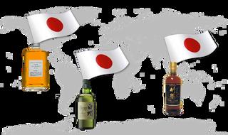 flessen japanse vlag